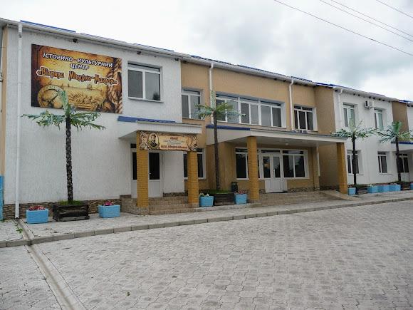 Батурин. Історико-культурний центр Міклухо-Маклая і готель