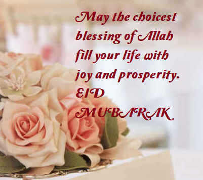 Hd Widescreen Backgrounds Wallpapers Eid Mubarak Quotes And Sms