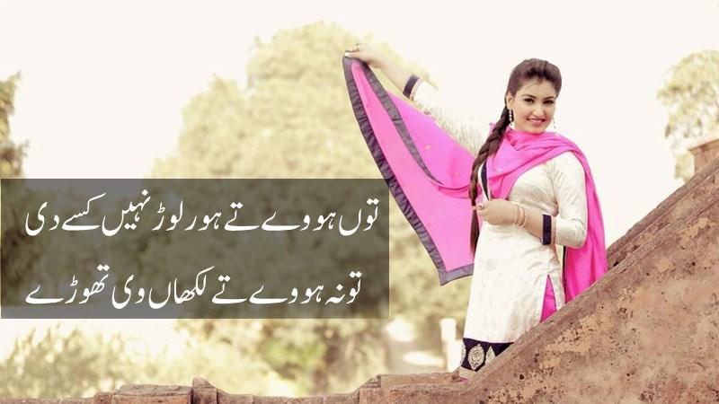 hindi-shayari-4u2: Latest Punjabi Poetry SMS With Pics - Sad Poetry Urdu