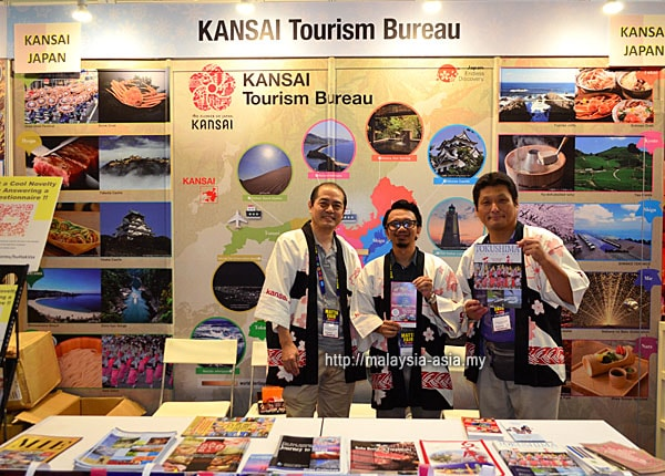 Matta Fair Kansai Tourism Board