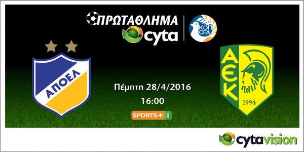 Cytavision Sports Streaming, Cyta Sports Live Streaming ...