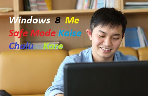 Microsoft-Windows-8-Me-Safe-Mode-Kaise-Activate-Kare