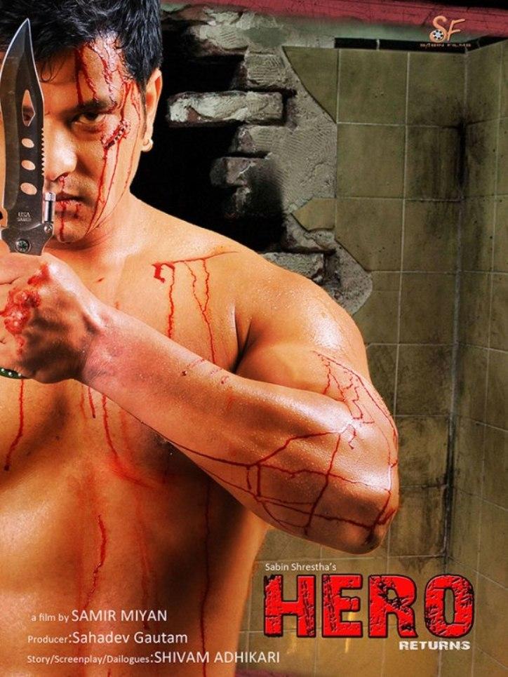 nepali movie hero returns