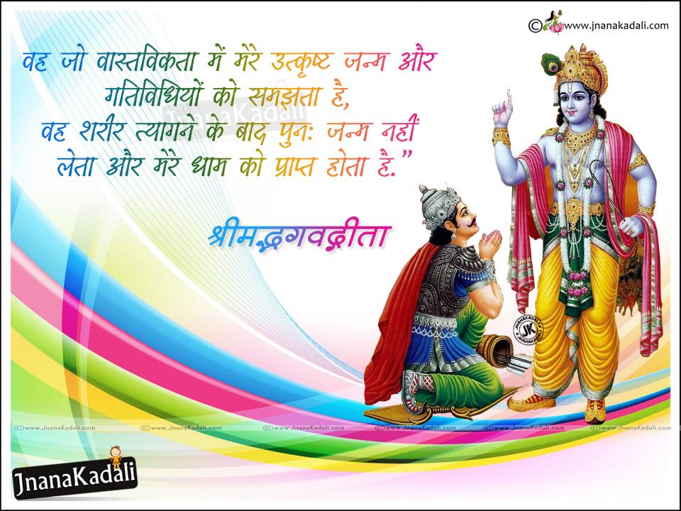 Shri Mathura Ji
