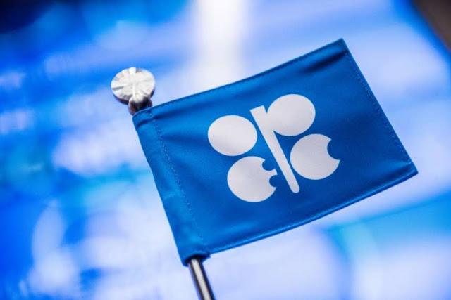 OPEP y aliados anunciarán en junio estrategia para salir de acuerdo recortes crudo: EAU