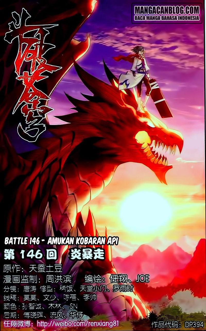 Battle Through the Heavens Chapter 146-23