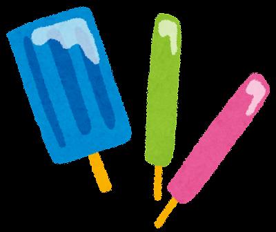 アイスキャンディーのイラスト