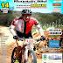 Vem aí dia 14 de Agosto Desafio Sertão Mountain Bike. Veja Cartaz!