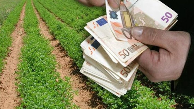 Ανακοίνωση της Πανελλαδικής επιτροπής μπλόκων για την αντιλαϊκή ρύθμιση για τα χρέη των αγροτών