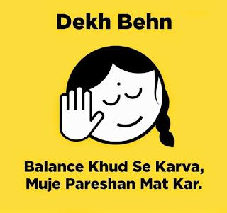 ऐसा Attitude जिसे देख लड़की बोले अब तेरे में किस बात का Attitude है (Most Funny Attitude Status For WhatsApp) funny images for whatspap, whatsapp funny status, whatsapp funny statuse in hindi, funny images in hindi, most funny images in hindi