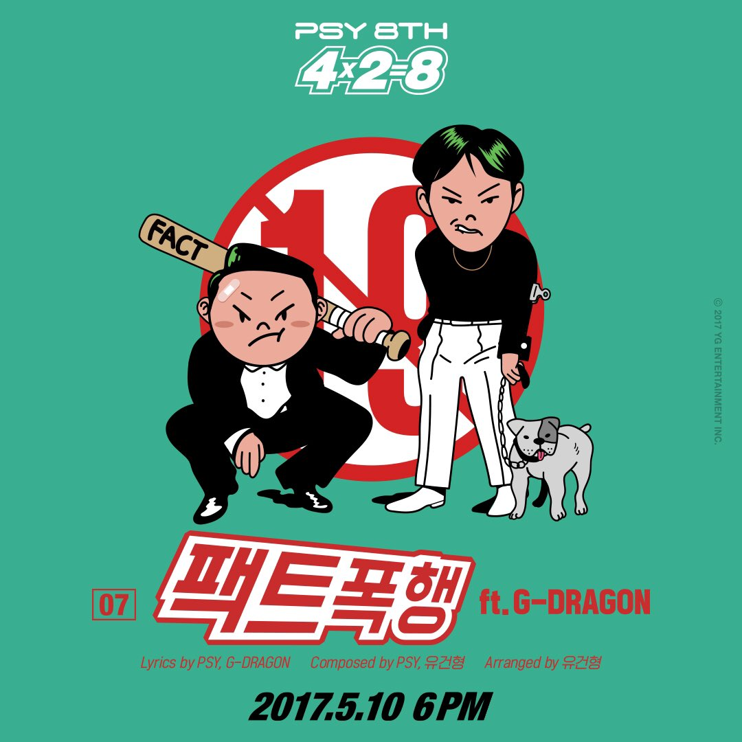 Psy talks about his collaboration with GD, JYP, Son Naeun, Zico, Lee