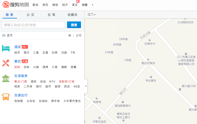Sogou Maps for the intersection of Baisha Road and Dongguan Road in Jiangmen