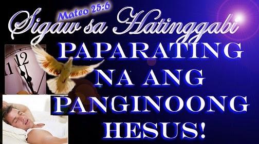 Senyales ng pagdating ni hesus