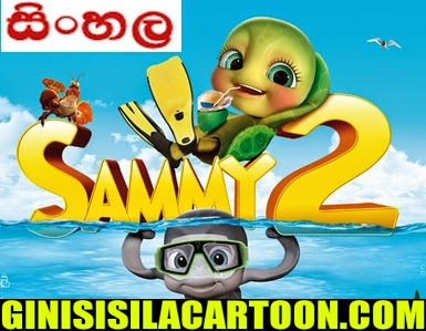 SINHALA DUBBED - SAMMY 2