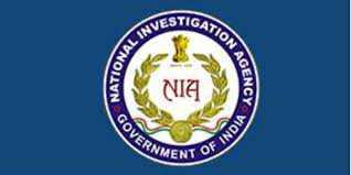 nia-naeem-farooq-inquiries