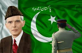 Quaid e Azam Biography MCQs for Competitive Exam