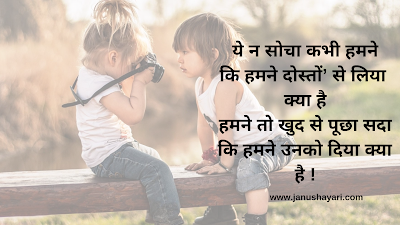 Romantic Shayari In Hindi On Beautiful Couple Wallpaper