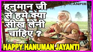 Sankat Mochan Mahaveer Hanuman