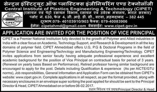 CIPET Ahmedabad Recruitment 2017 for Vice Principal