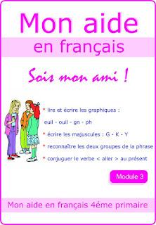 39094960 479788085822112 1884953054772461568 n - معيني في الفرنسية للسنة رابعة