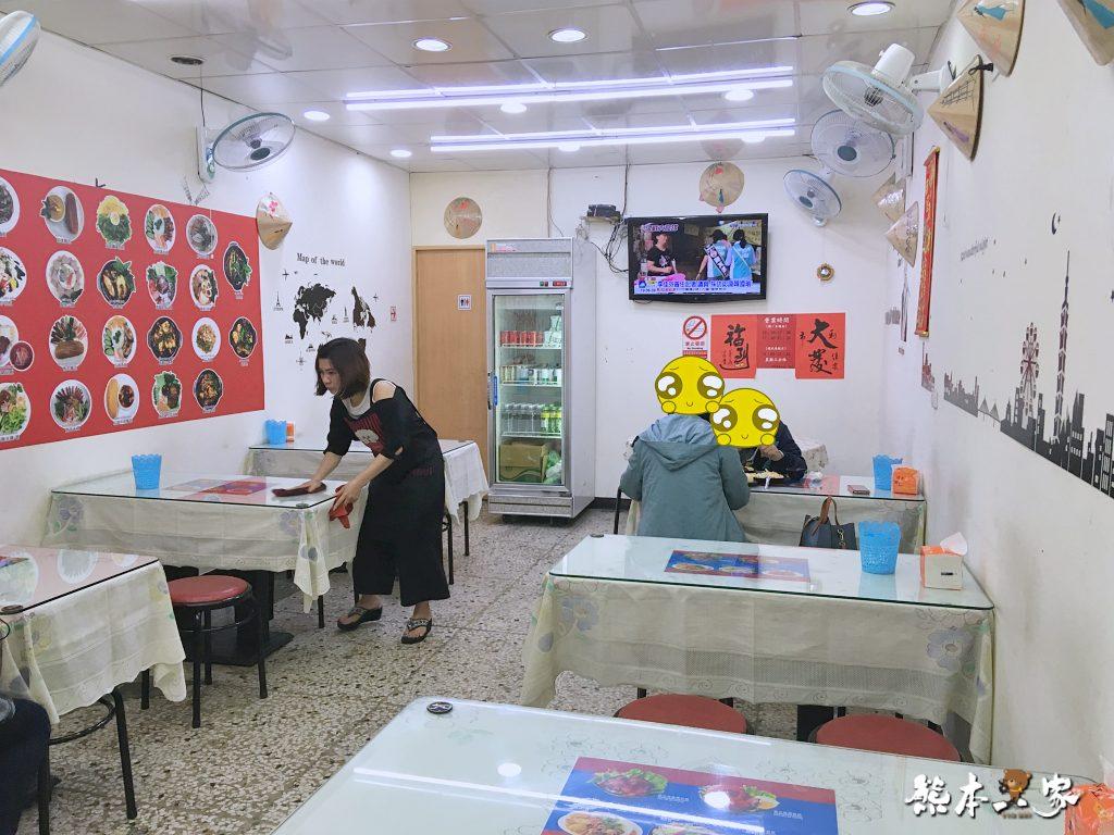 佳家越南小吃|新北鶯歌異國料理~道地越南風味便宜好吃近鳳鳴國小