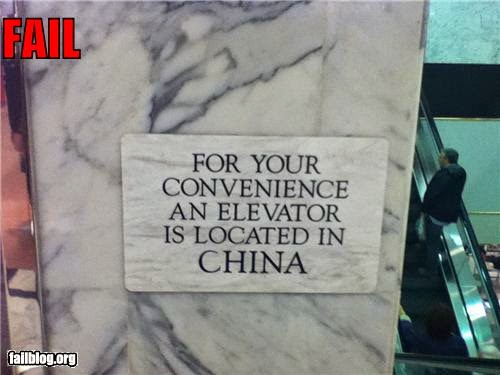 shopping mall sign fail funny lifts in china