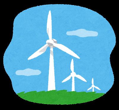 風力発電所のイラスト