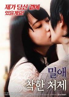Love affair: The Good One