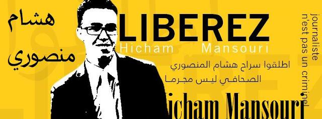 Hicham Mansouri, Morocco, human rights