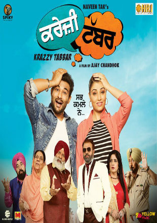 Krazzy Tabbar 2017 WEB-DL 850Mb Full Punjabi Movie Download 720p Watch Online Free bolly4u