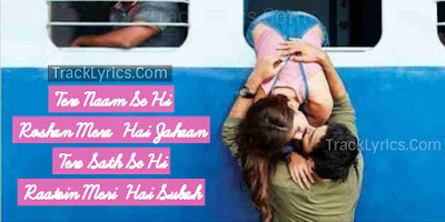song-quotes-for-tum-se-movie-jalebi-varun-mitra-rhea-chakraborty