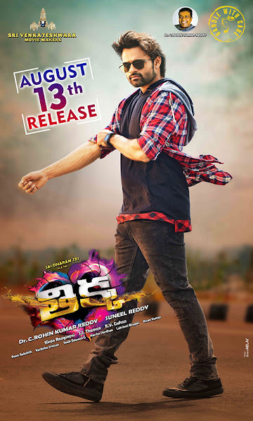 Poster of Rocket Raja (Thikka) 2016 Full Movie Hindi 720p HDRip ESubs Download