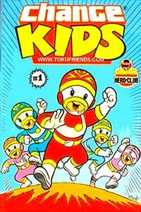 Change Kids Edição 1