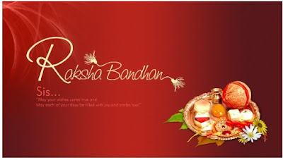 "alt=""happy raksha bandhan 2018 wallpaper""/>"