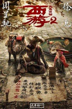 Phim Tây Du Ký Mối Tình Ngoại Truyện 2-Full HD