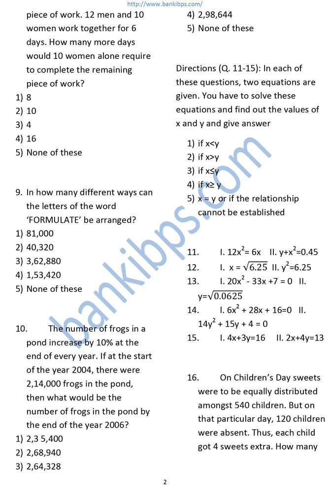 IDBI Bank Question Paper With Answer