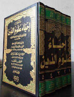 Kitab terkenal Imam al-Ghazali