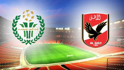 مشاهدة مباراة الاهلى والاتحاد السكندرى فى الدورى المصرى اليوم بث مباشر