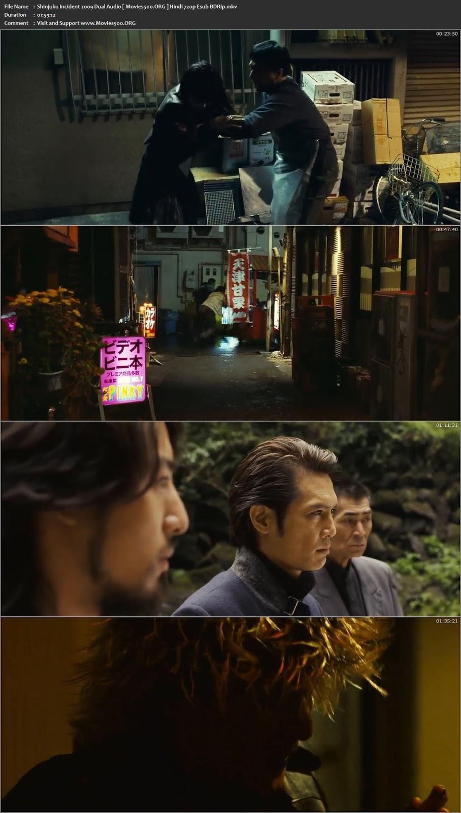 Shinjuku Incident 2009 Dual Audio Hindi BDRip 720p ESubs at movies500.info