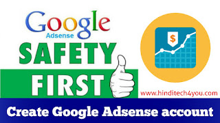 How to create Adsense account submit to google