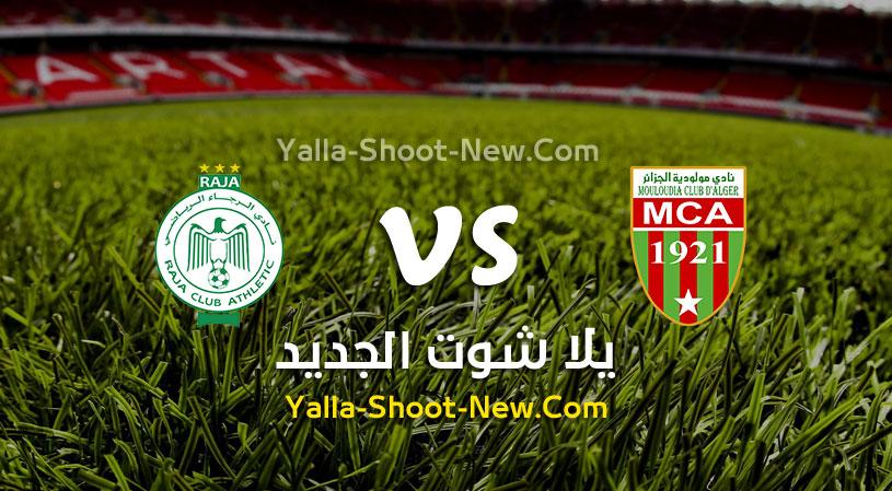 مباراة الرجاء ومولودية الجزائر