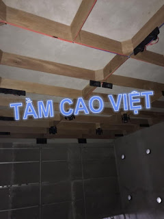 nha-yen-anh-tan-huyen-lap-vo-tinh-dong-thap