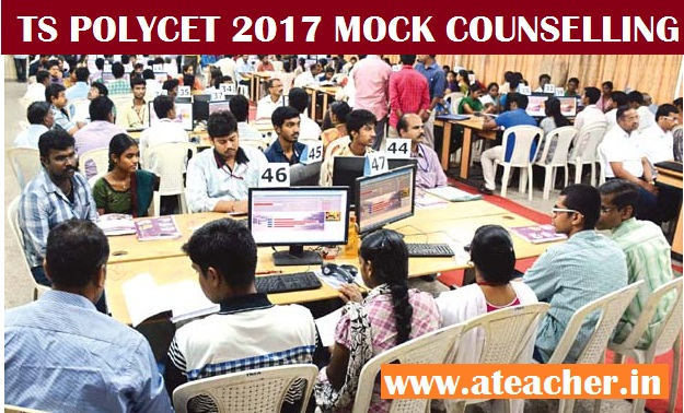 TS POLYCET 2017 MOCK COUNSELLING