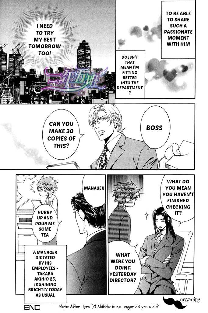 youre my loveprize in viewfinder manga 54 Read finder manga god bless my justice viewfinder viewfinder series you're my loveprize in viewfinder finder chapter 54: pray in abyss 19.