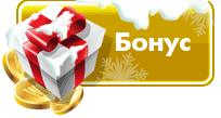 Логотип Бонуса на сайте Игрун