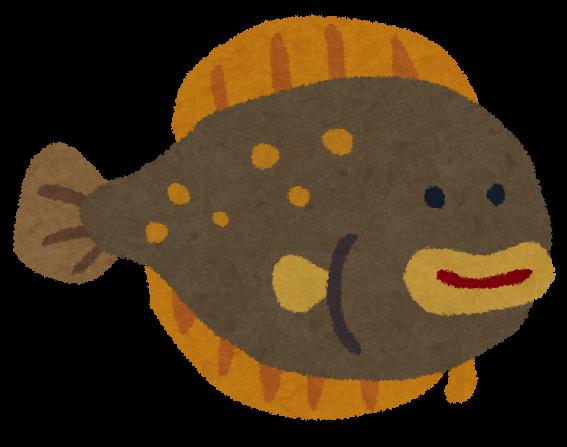 カレイのキャラクター魚 かわいいフリー素材集 いらすとや