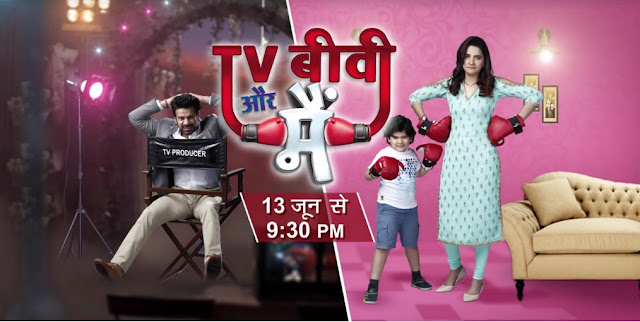'TV Biwi aur Main' Serial on Sab Tv Wiki Plot,Cast,Promo,Timing,Song
