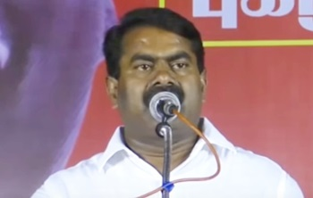 Seeman Speech Kamaraj Meeting Ambattur 20-07-2016