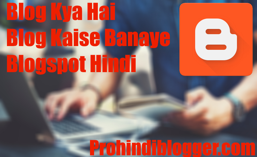 Blog Kya Hai Blog Kaise Banaye - Blogspot Hindi
