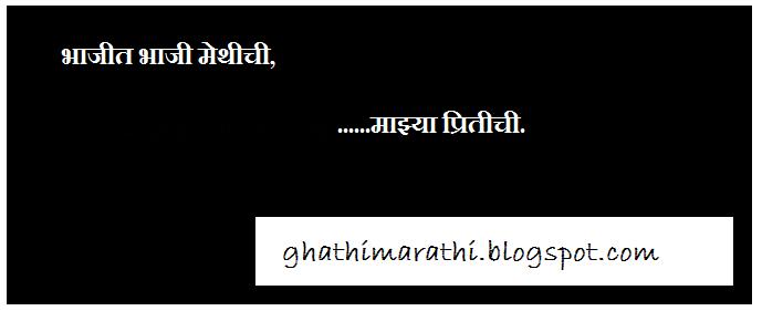 Comedy All Shayari Image | Search Results | Calendar 2015